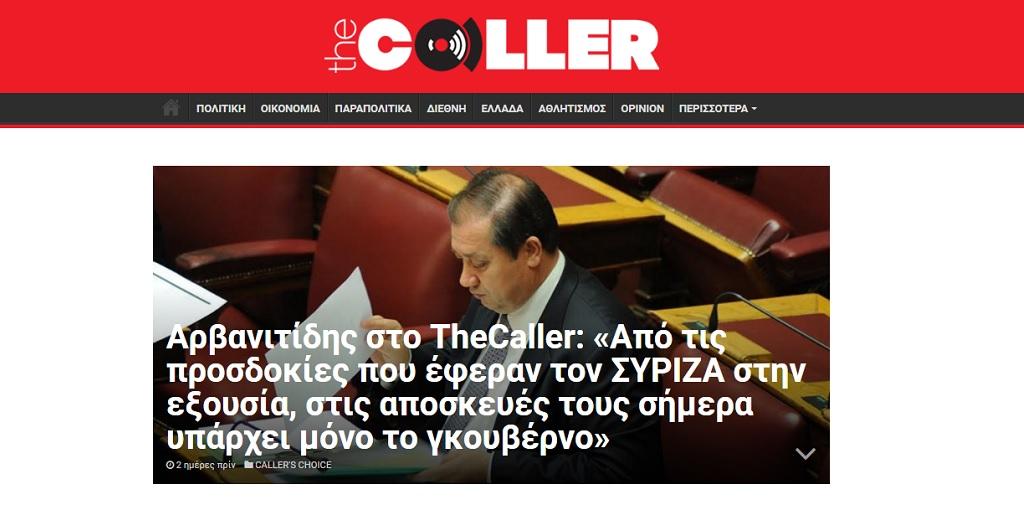 arva_thecaller